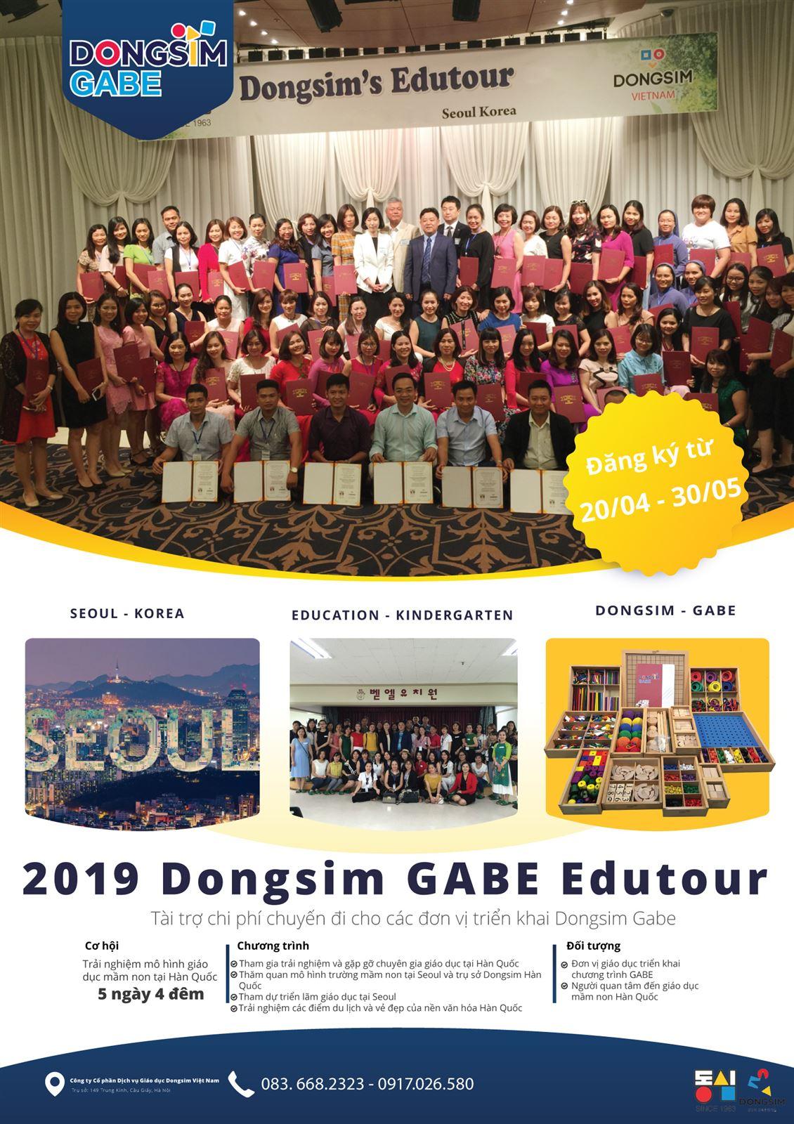 Chính thức khởi động Dongsim GABE Edutour 2019