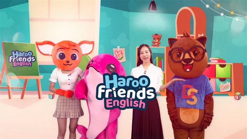 Haroo friends English - Tiếng Anh dành cho trẻ mầm non