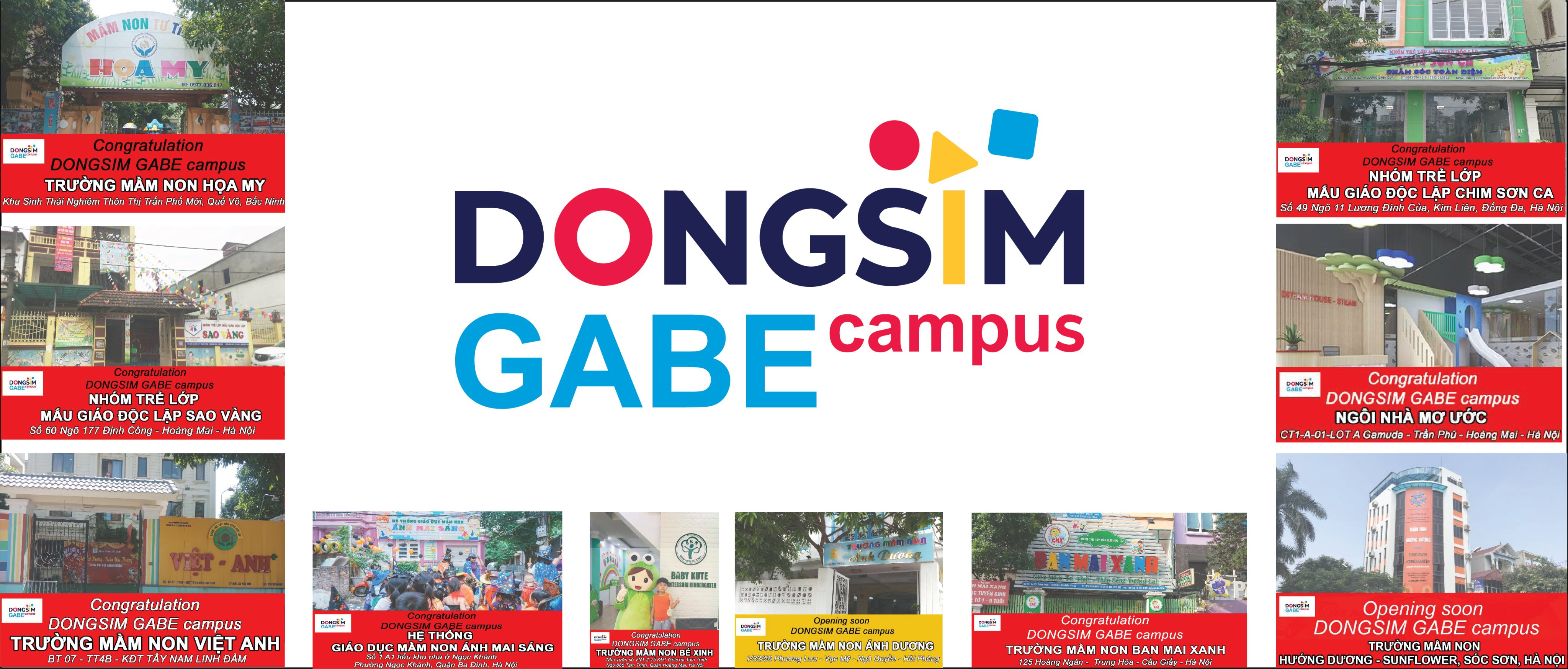 Dongsim Gabe Campus